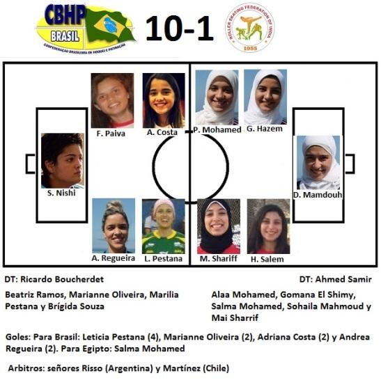 cancha_brasil_egipto